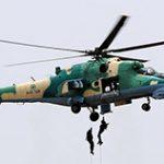 Nigerian Airforce Undergraduate Recruitment Form